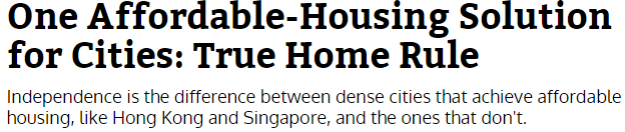 aff housing solution home rule