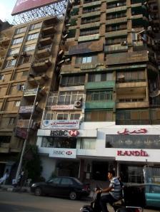 DSCF2615_cairo_high_rise_stores_120514